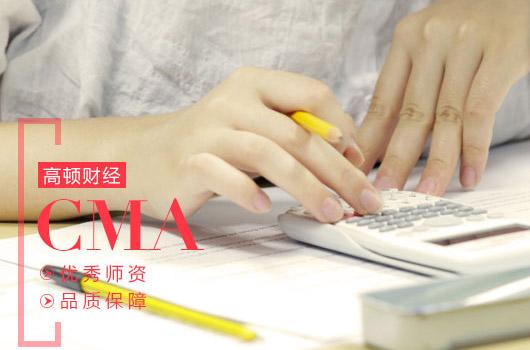 2018年11月CMA中国考点都有哪些?CMA考试地点!